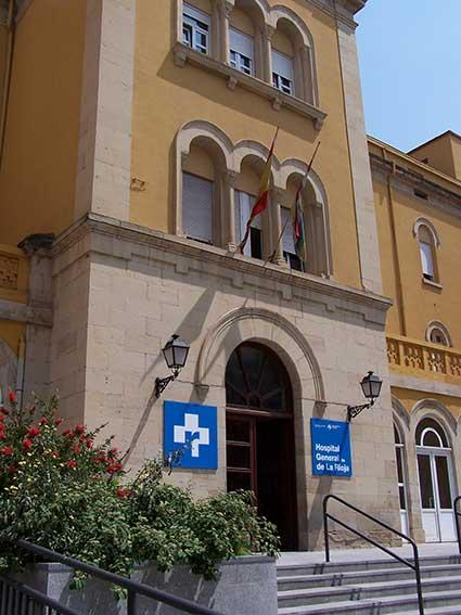Entrada del Hospital General de La Rioja